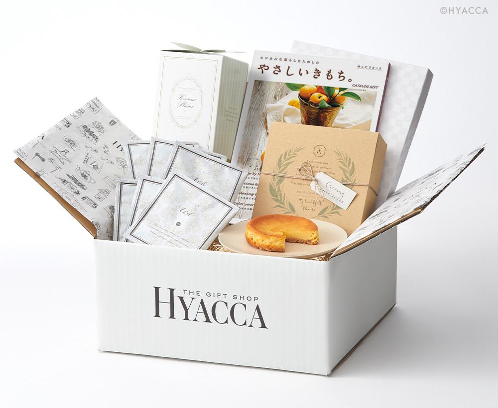 カタログギフト/やさしいきもち/ゆったり+チーズケーキ+紅茶 1