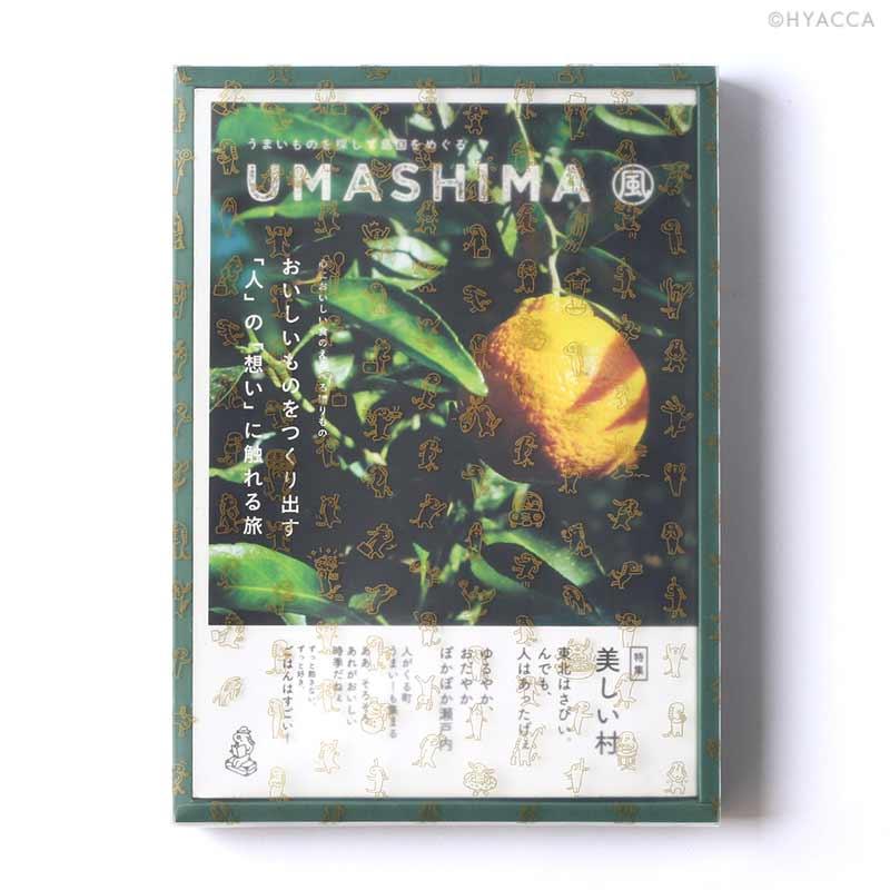 カタログギフト/ウマシマ 全4種類 10