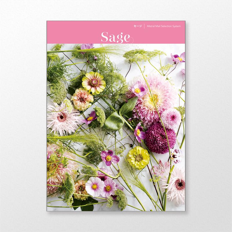 結婚内祝い カタログギフト/ミストラル/セージ 18