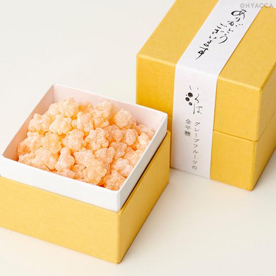 いろは屋の金平糖/12色 7