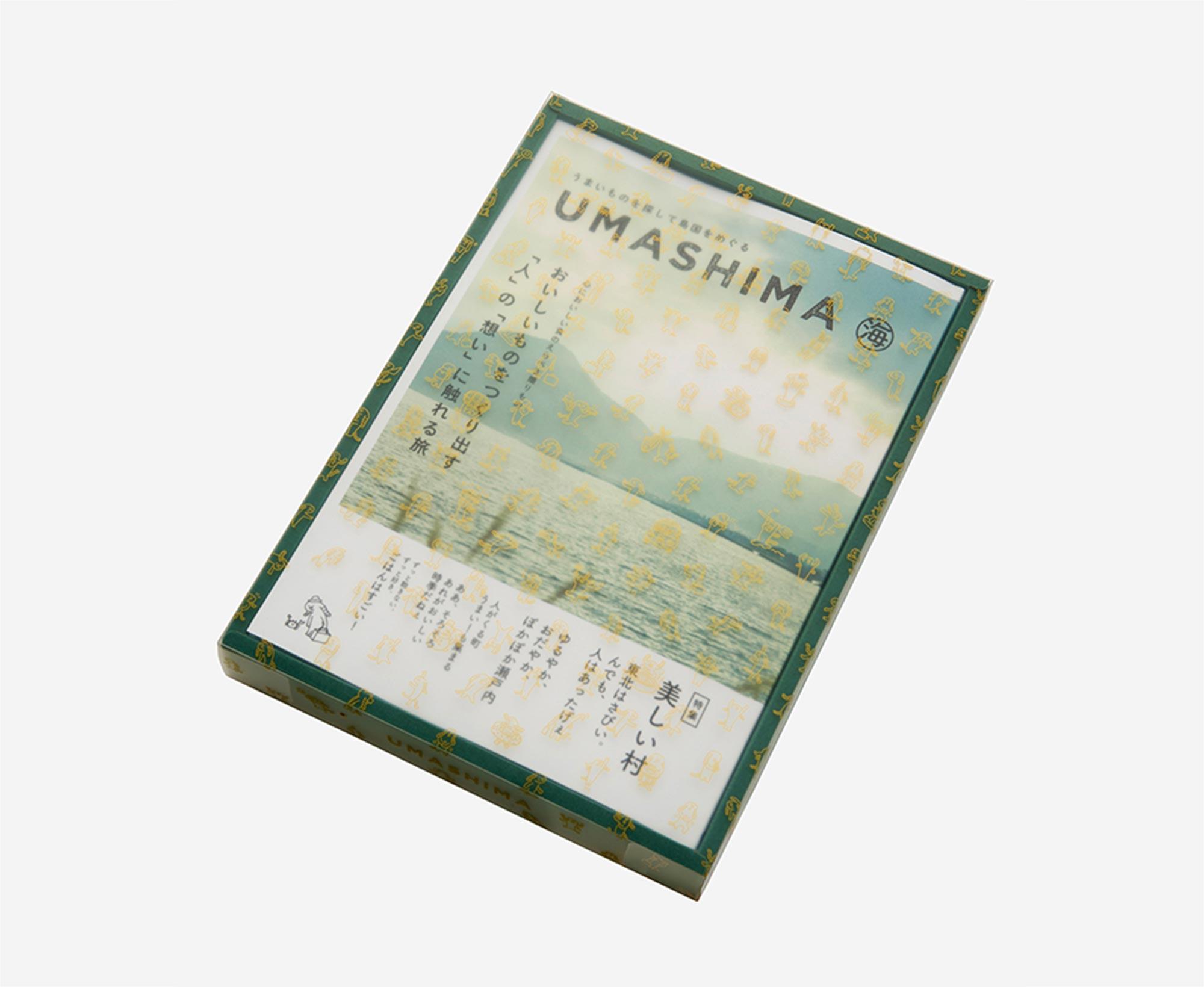 カタログギフト/ウマシマ/海 1