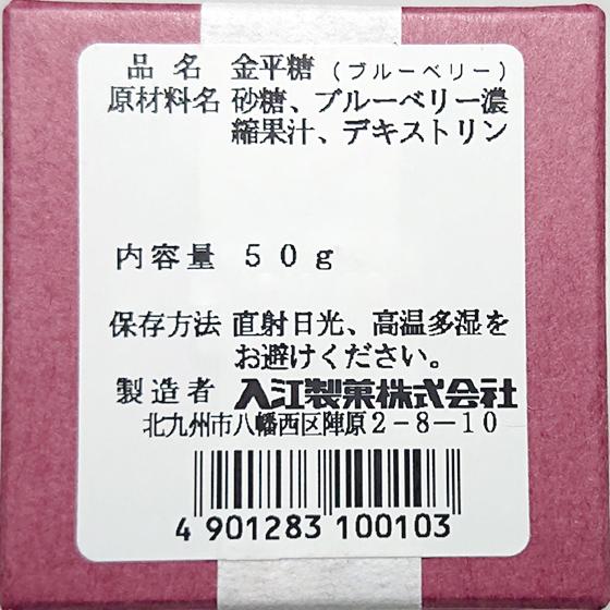 いろは屋の金平糖/12色 36