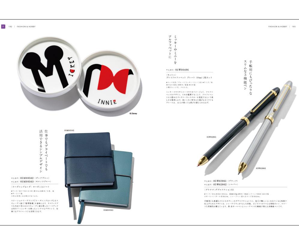 カタログギフト/ヴァンウエスト/オランジュ+引き菓子+プラス1品 8