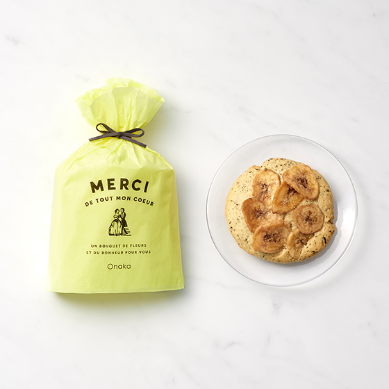 MERCI cookie/チョコ&バナナ[オナカ] 4