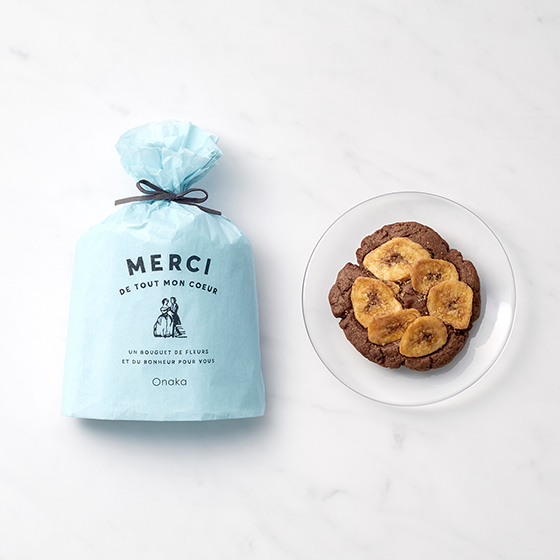 MERCI cookie/チョコ&バナナ[オナカ] 14