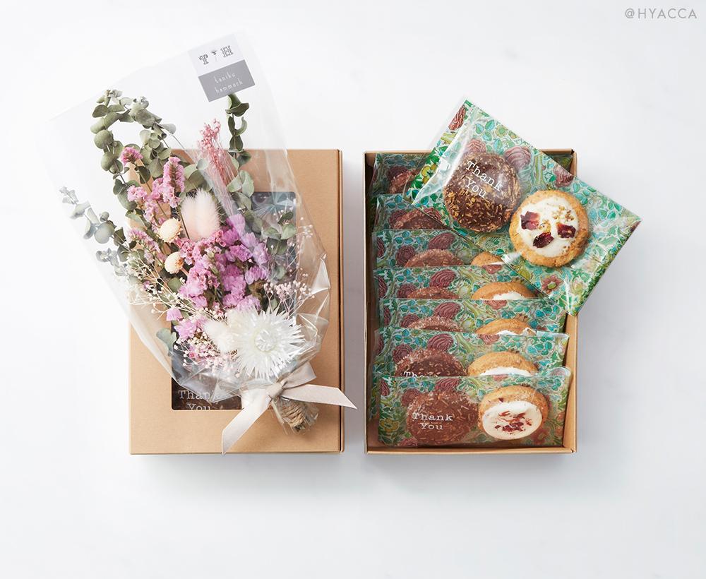 お花のクッキー 8個&スワッグ/ピンク セット[タニクハンモック] 1