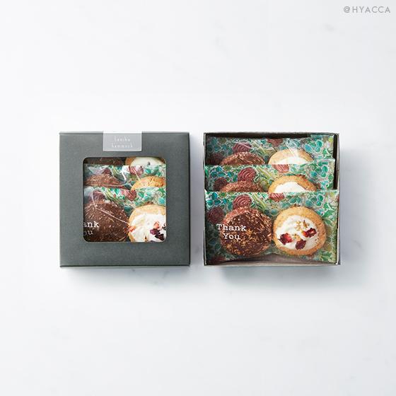 お花のクッキー 3個入り[タニクハンモック] 20
