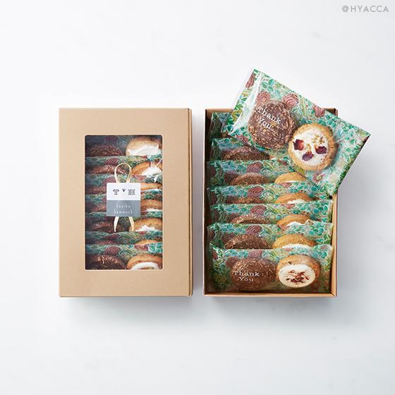 お花のクッキー 8個[タニクハンモック] 21