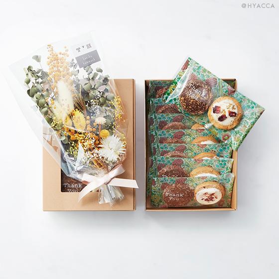 お花のクッキー 8個&スワッグ/イエロー セット[タニクハンモック] 11