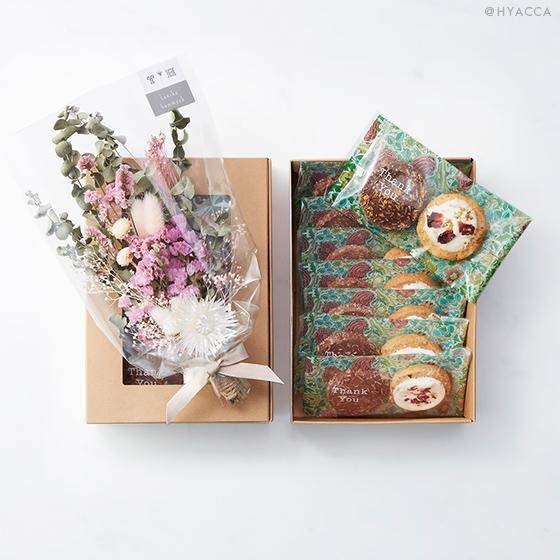 結婚祝い お花のクッキー 8個&スワッグ/ピンク セット[タニクハンモック] 14