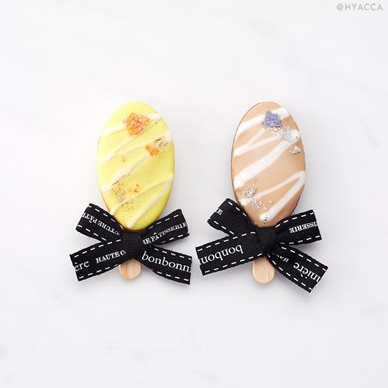 プチギフト フィナンシェバー/レモン/紅茶 2種類[ボンボニエールメゾン] 19