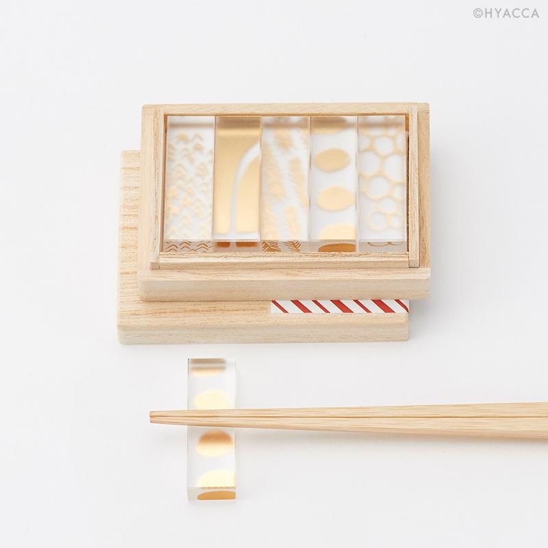 内祝い・お返し 箔 箸置き/い/5個セット[トウメイ] 28