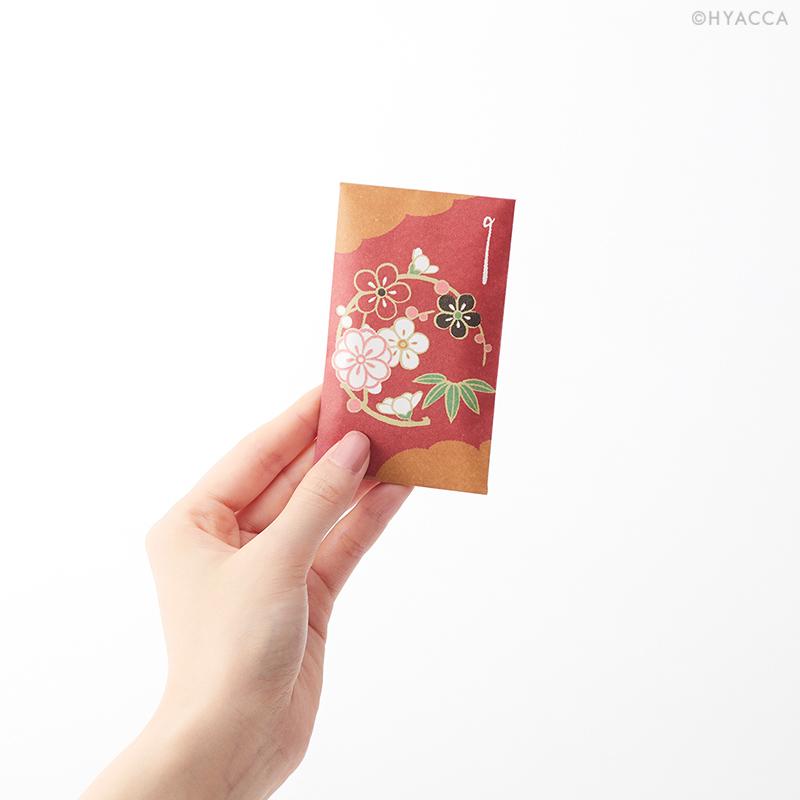 ぽち福[赤坂柿山] 3