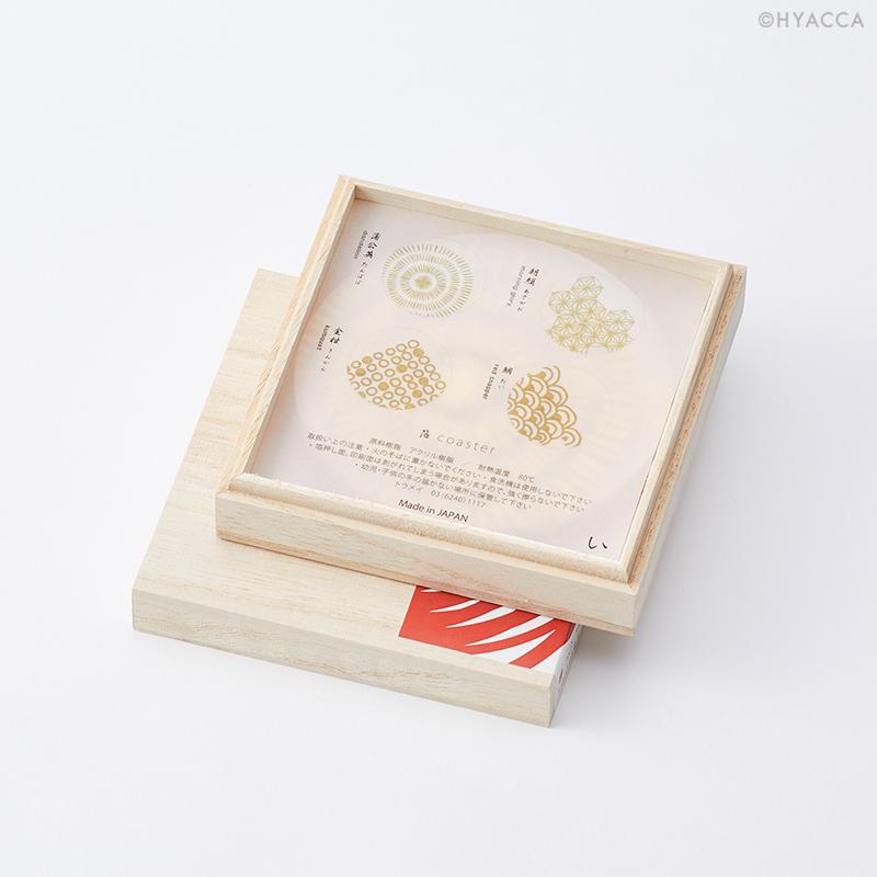 箔 コースター/い/4枚セット[トウメイ] 7