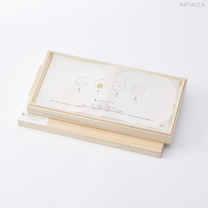 箔 豆皿/い/4枚セット[トウメイ] 19