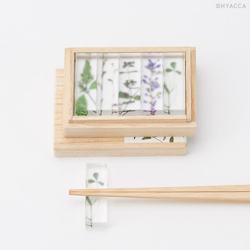 押花 箸置き/D/5個セット[トウメイ] 14
