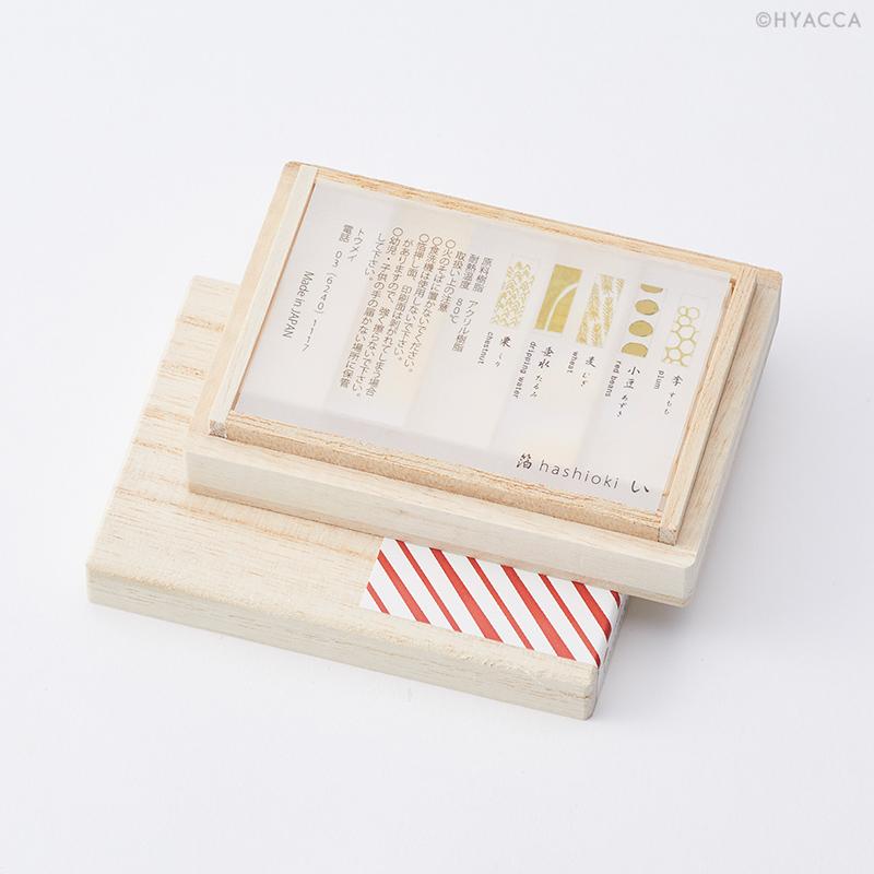 箔 箸置き/い/5個セット[トウメイ] 5