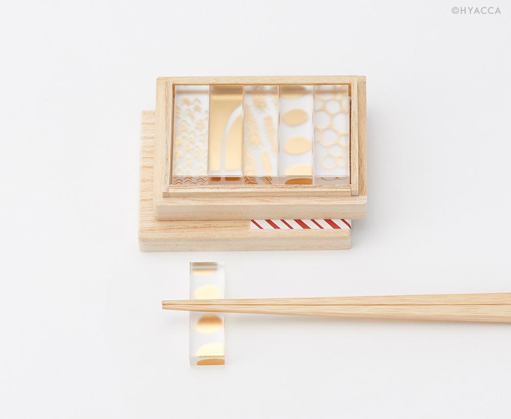 箔 箸置き/い/5個セット[トウメイ] 1