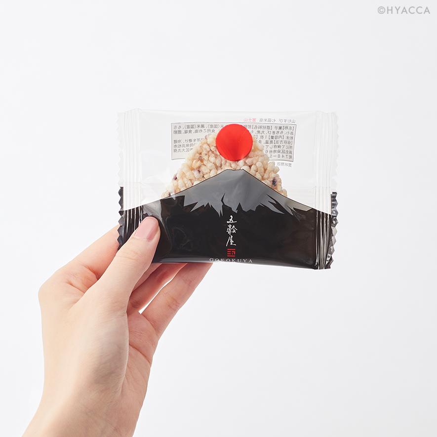 五穀せんべい/山むすび/富士山 5枚入/2種類[五穀屋] 8
