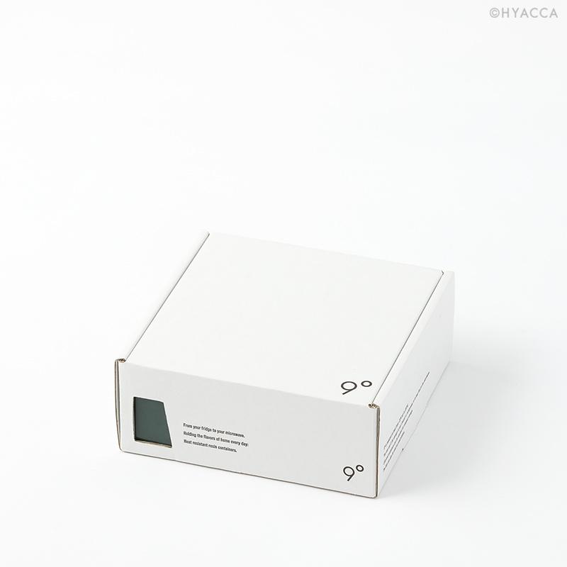 調理ができる器 9° U150/3種類[クド] 12