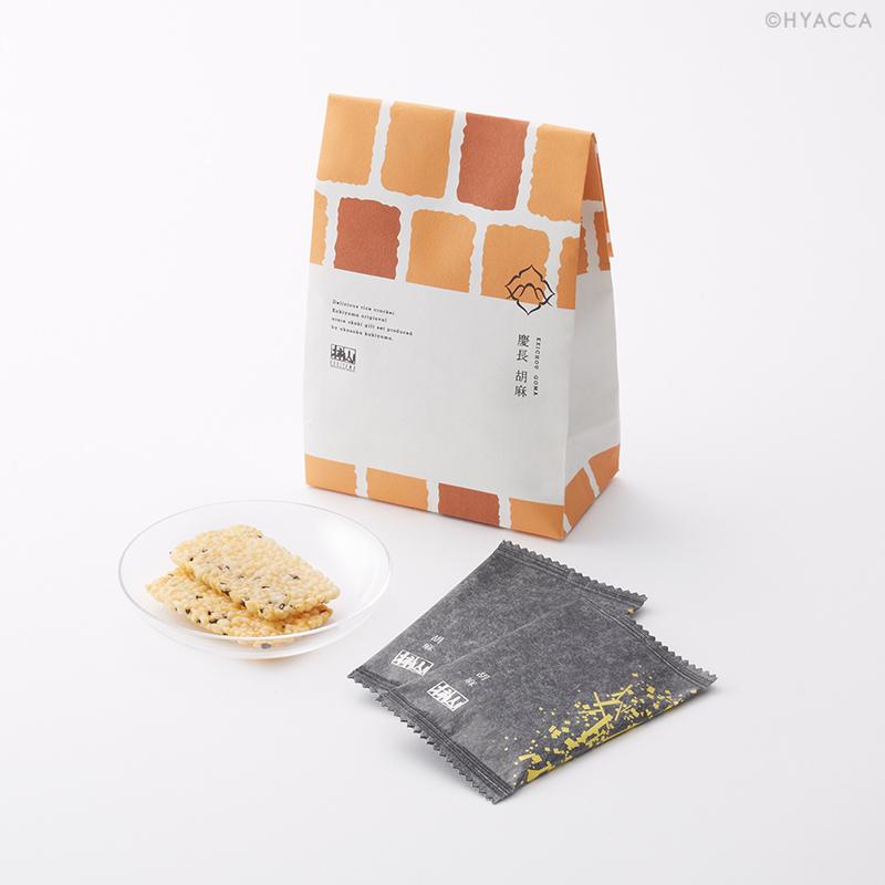 立ち袋/3種類[赤坂柿山] 4