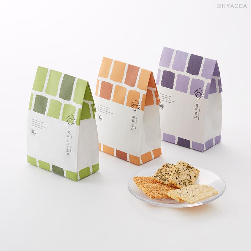 引き菓子 立ち袋/3種類[赤坂柿山] 19