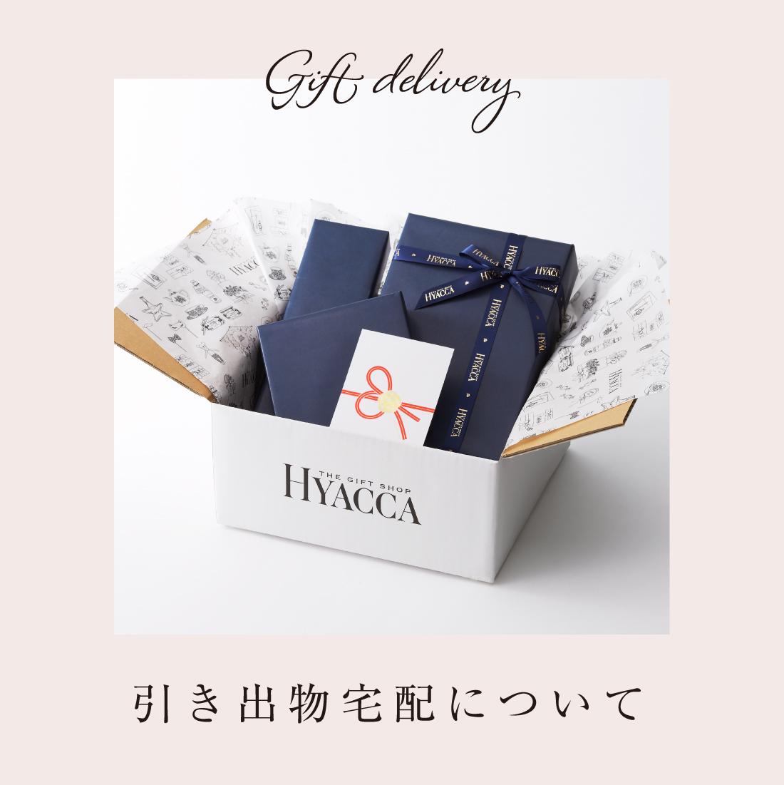 カタログギフト/メイドインジャパン19+日本のおいしい食べ物/藤 2冊セット 9