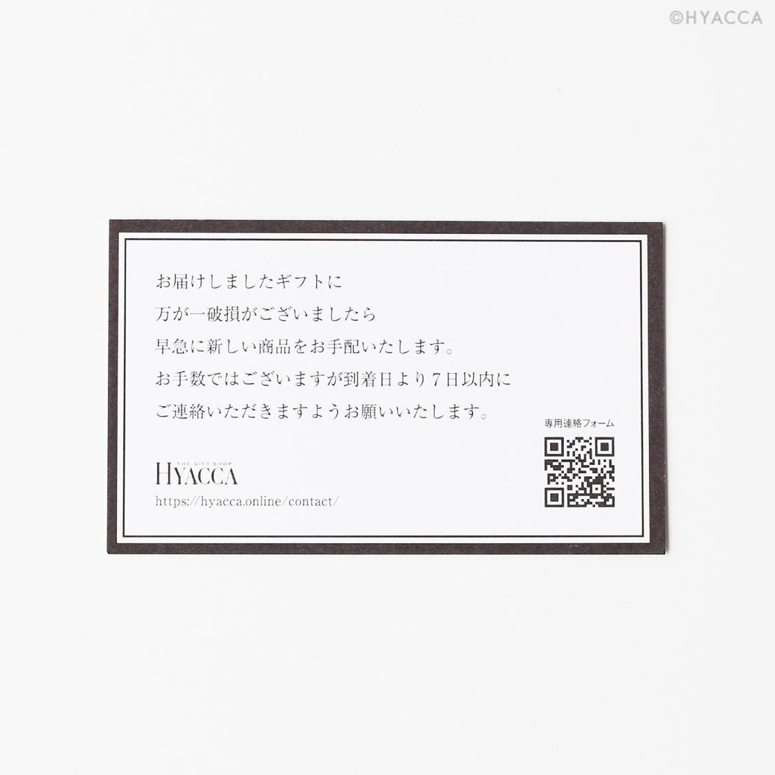 カタログギフト/ヴァンウエスト/オランジュ+引き菓子+プラス1品 28