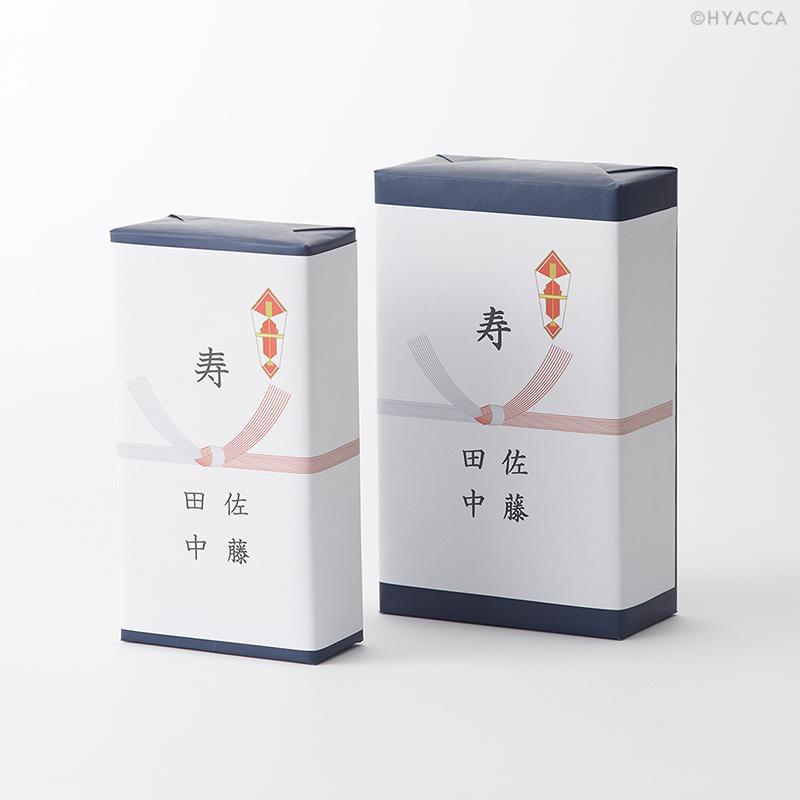 カタログギフト/やさしいきもち/ふんわり+バームクーヘン+スープ 28