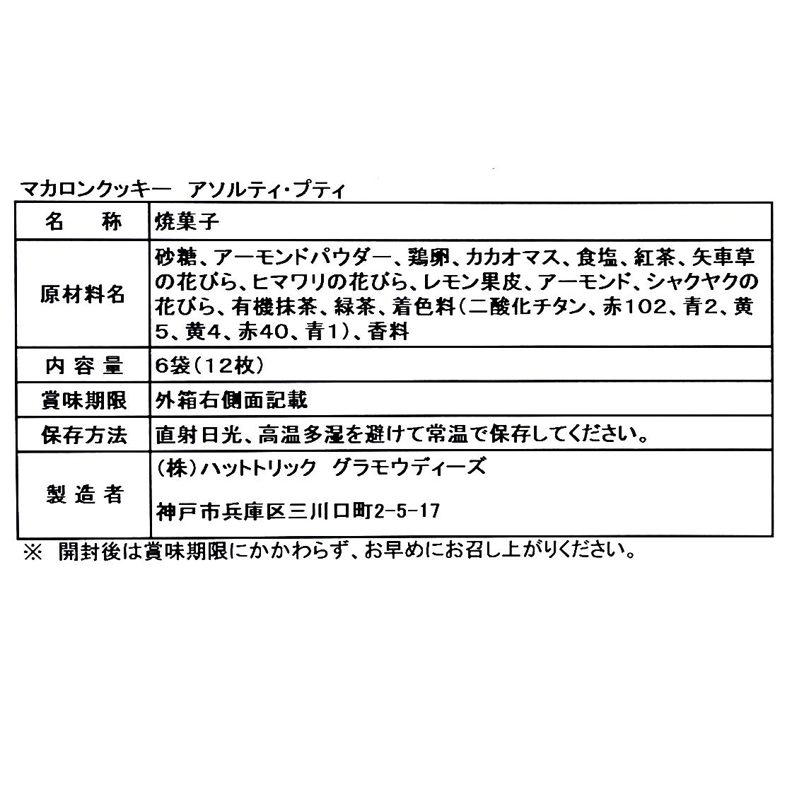 トゥーゴータンブラー/カーキ[キントー]+焼き菓子+コーヒー 35