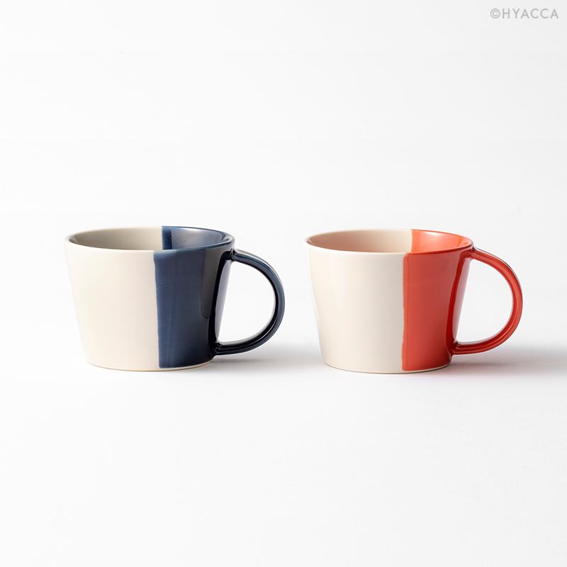 引き出物 マグカップ 2個セット[エムエムディー] 13