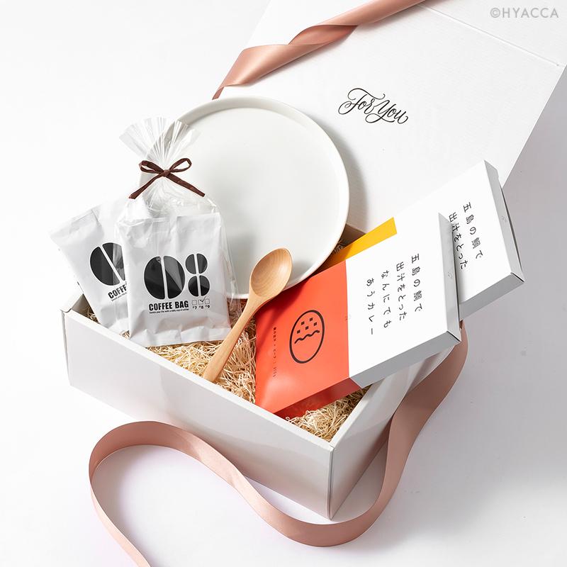 引き出物 Especially Box/Kilims キリム/ホワイト 31
