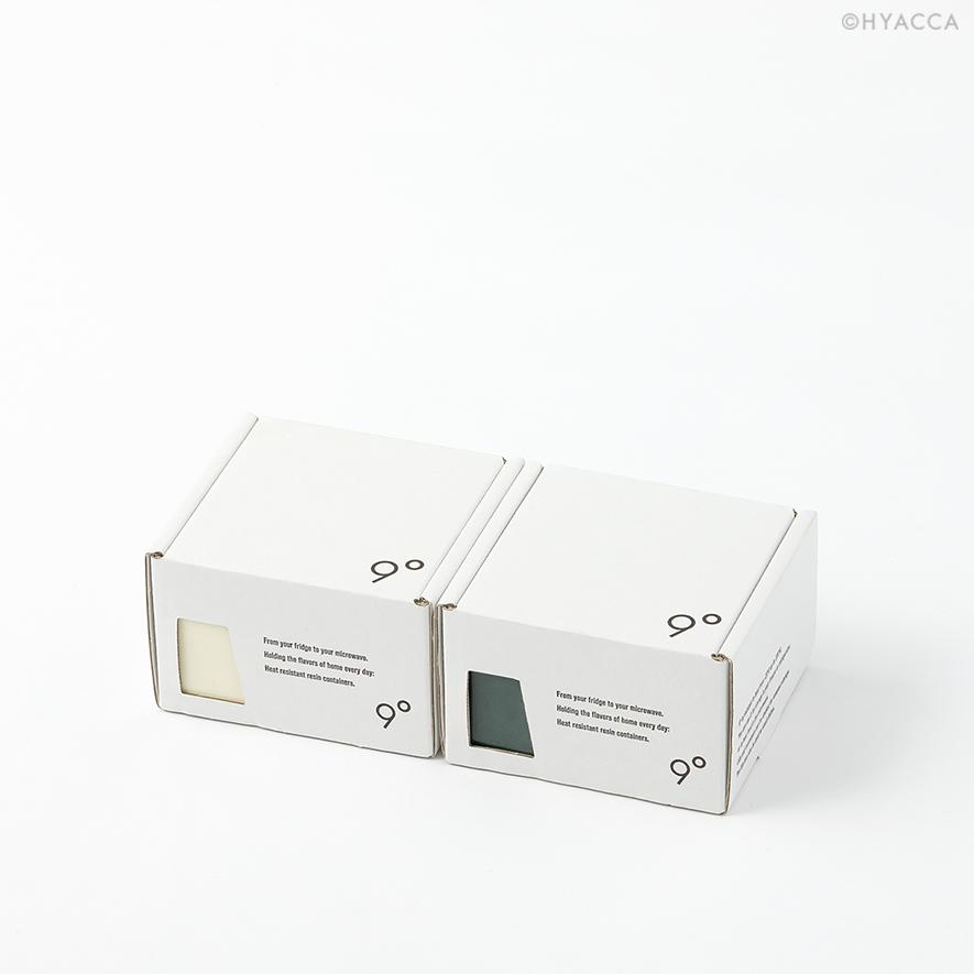 調理ができる器 9° U90 2個セット[クド] 31