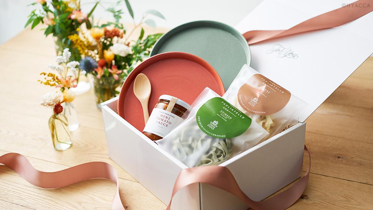 Especially BOX Especially Box/Sun/サン/2枚セット(Especially一覧用) 29