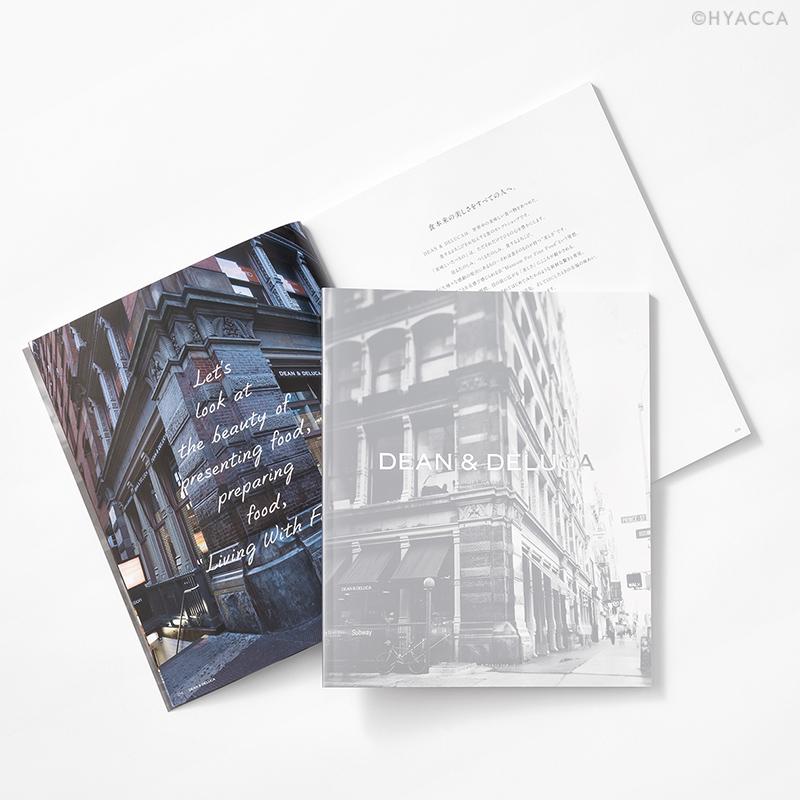 カタログギフト/ブックタイプ/チャコール[ディーン&デルーカ] 3