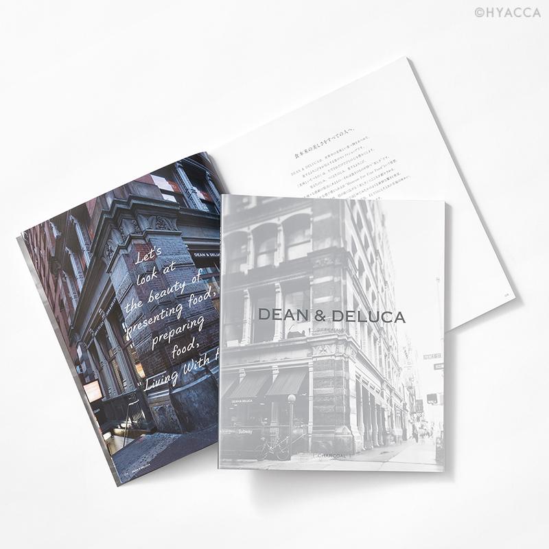 カタログギフト/ブックタイプ/チャコール[ディーン&デルーカ] 18