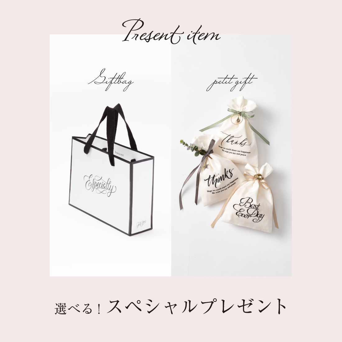 style petit/ポーチ/お菓子付き[ヒャッカ] 15