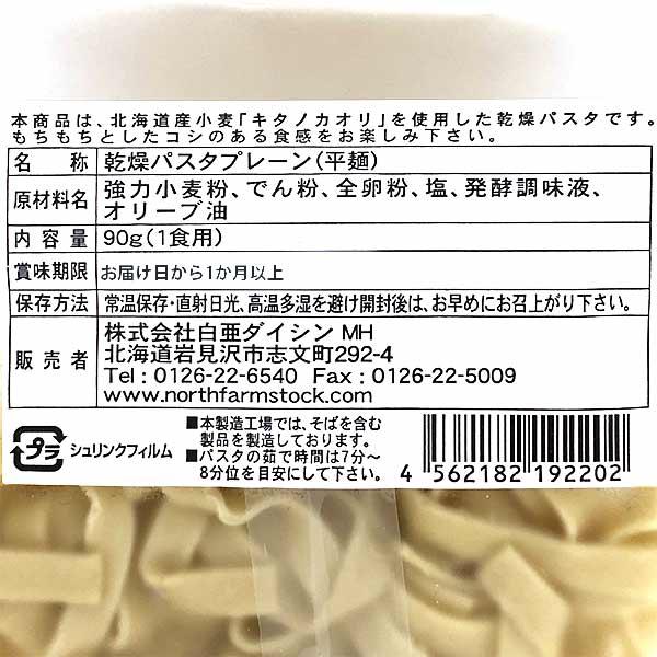 Especially Box/Sun/サン/ターコイズ 29