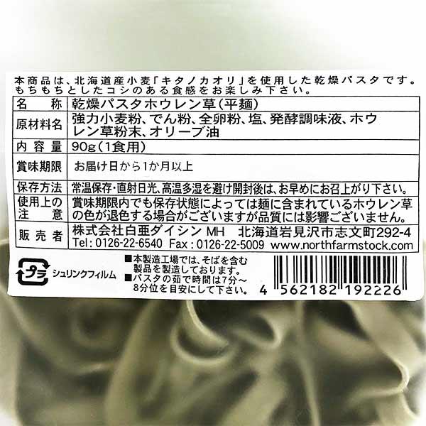 Especially Box/Sun/サン/ターコイズ 30
