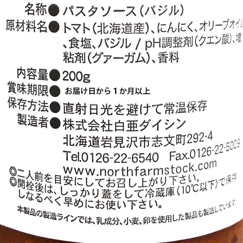 Especially Box/Sun/サン/レッド 31