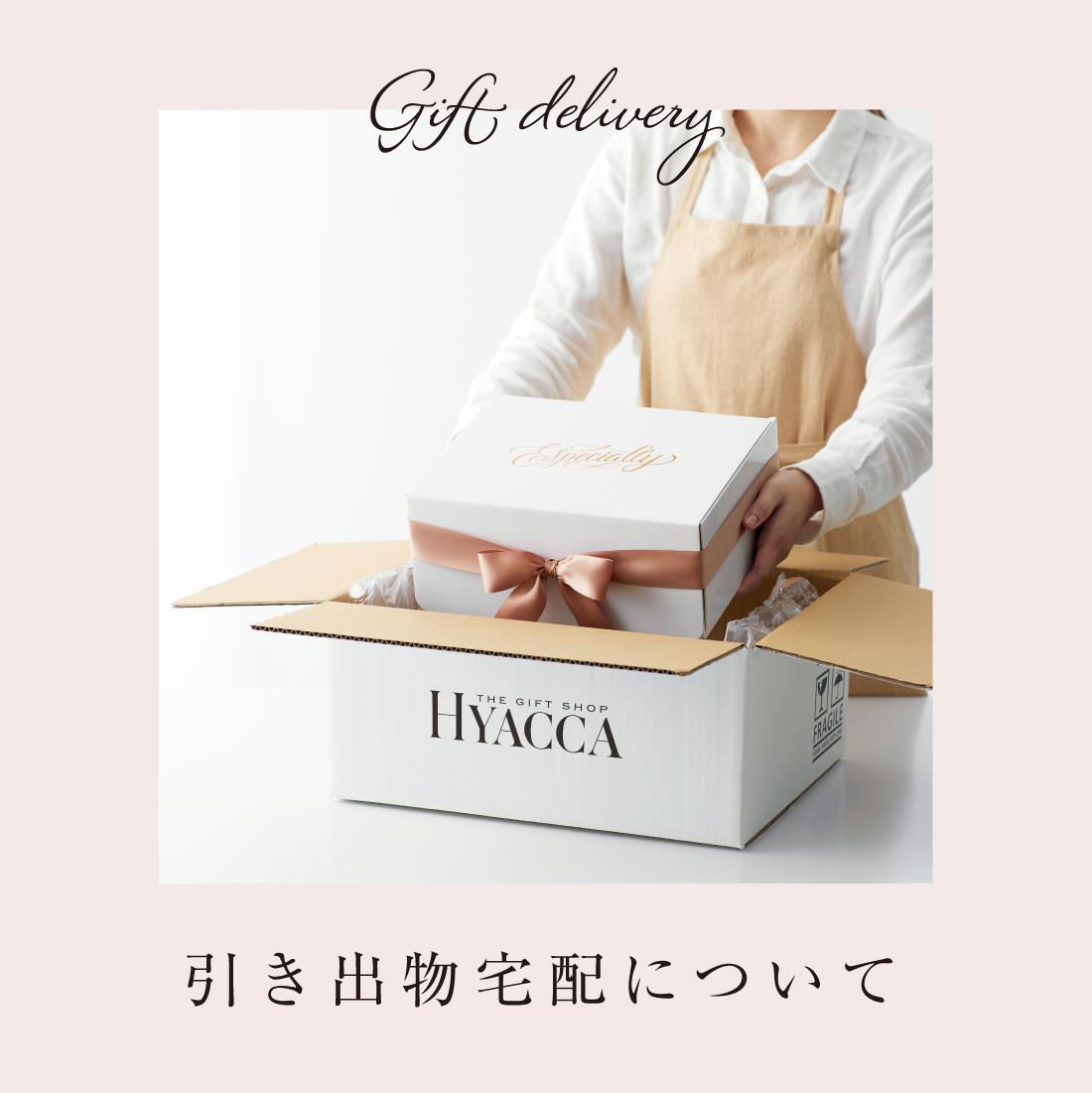 Especially Box/Sun/サン/レッド 16