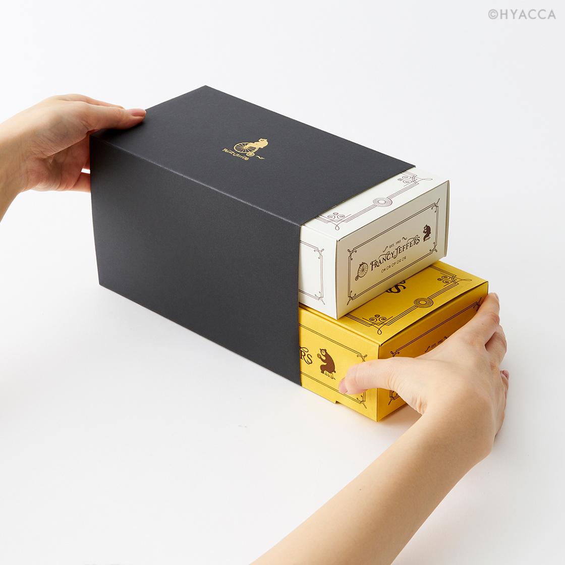 コーヒー&しっとり生バウムミニ[フランシージェファーズ] 9