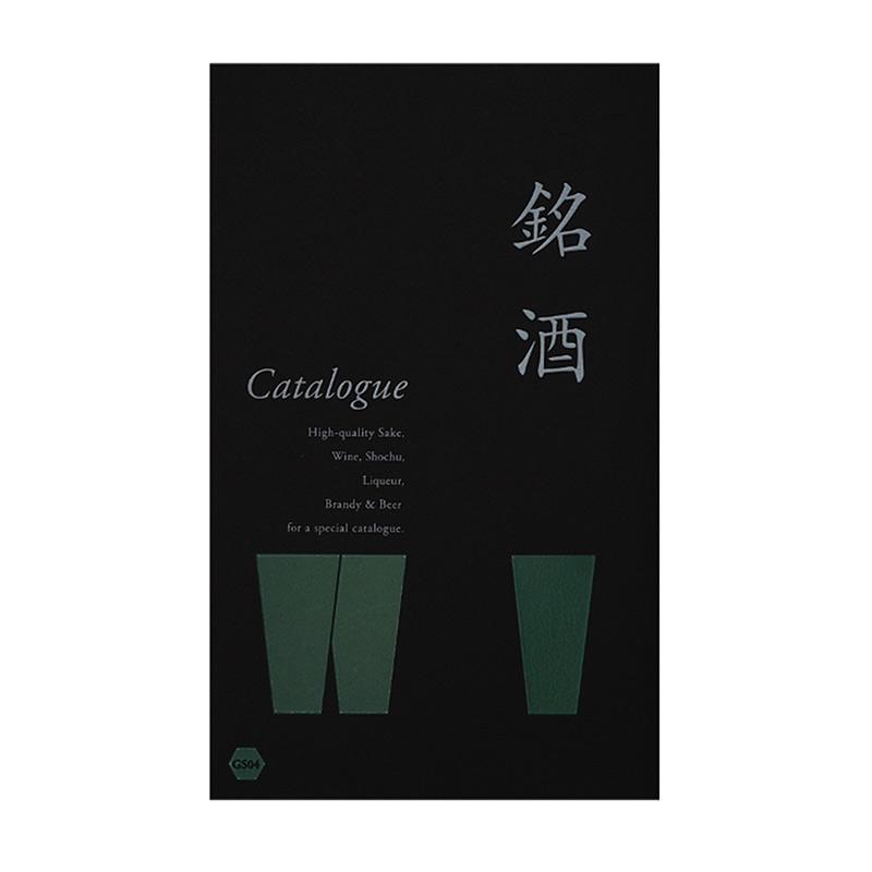 カタログギフト/銘酒 全6種類 16