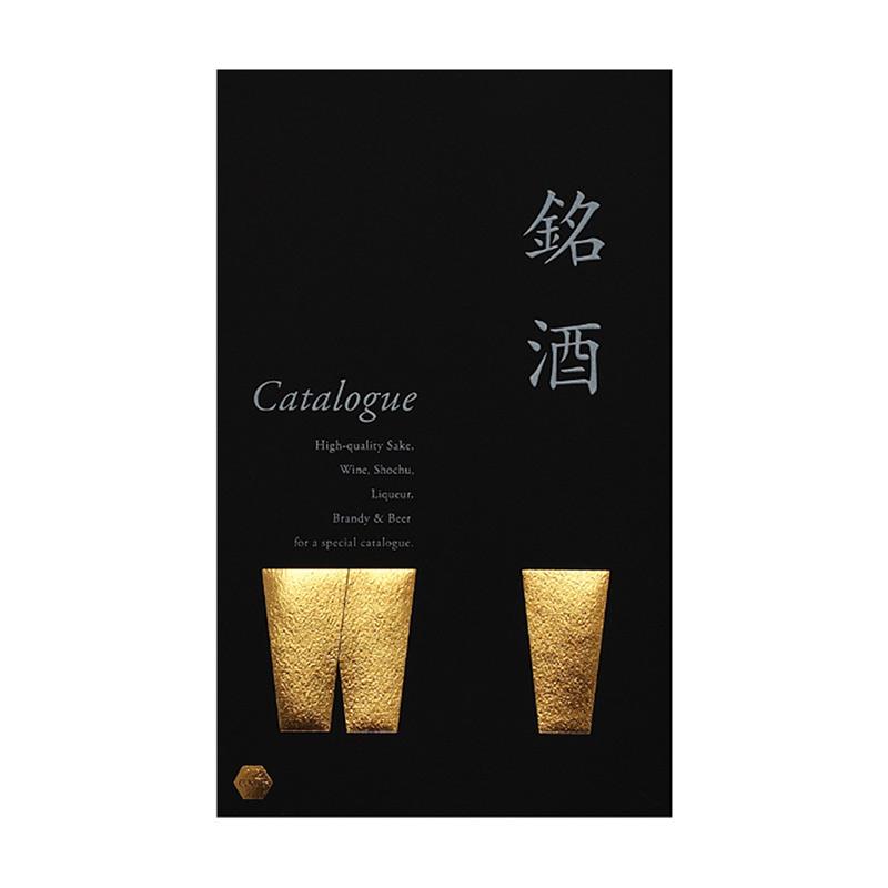 カタログギフト/銘酒 全6種類 18