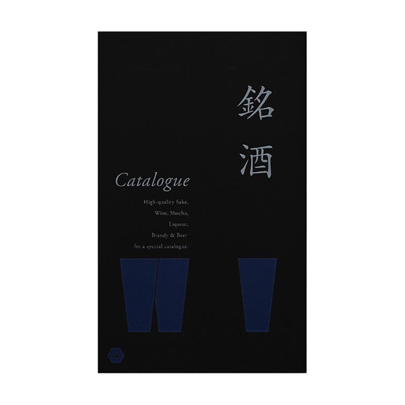 カタログギフト/銘酒 全6種類 14