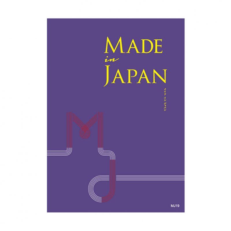 カタログギフト/メイドインジャパン 全5種類 16