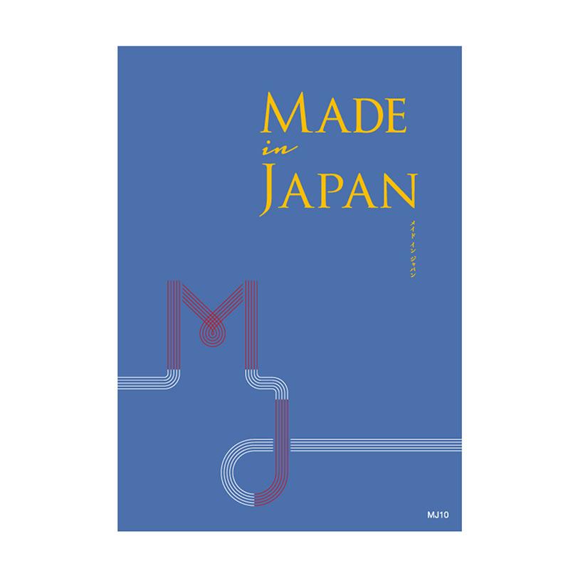 カタログギフト/メイドインジャパン 全5種類 14