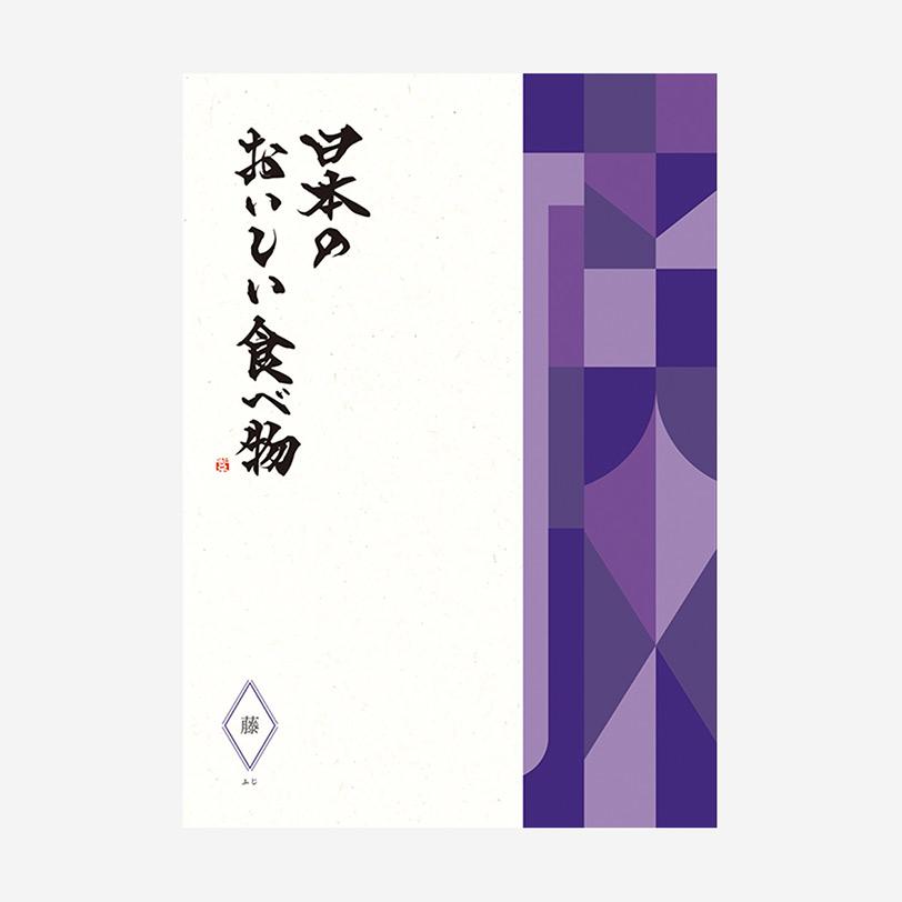 カタログギフト/日本のおいしい食べ物 全5種類 16
