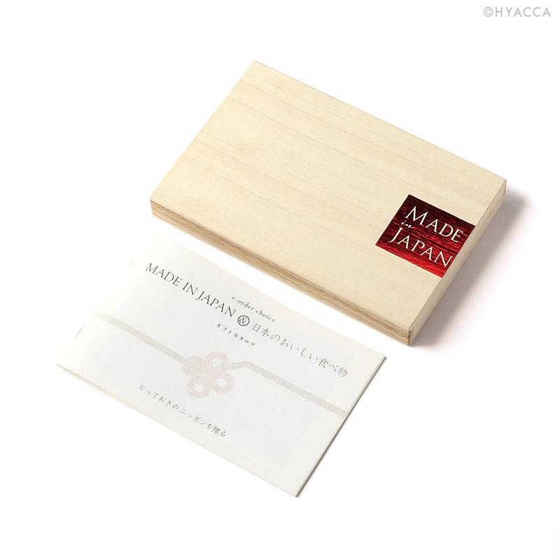 カタログギフト/メイドインジャパン+日本のおいしい食べ物 2冊セット カードタイプ 全9種類 5