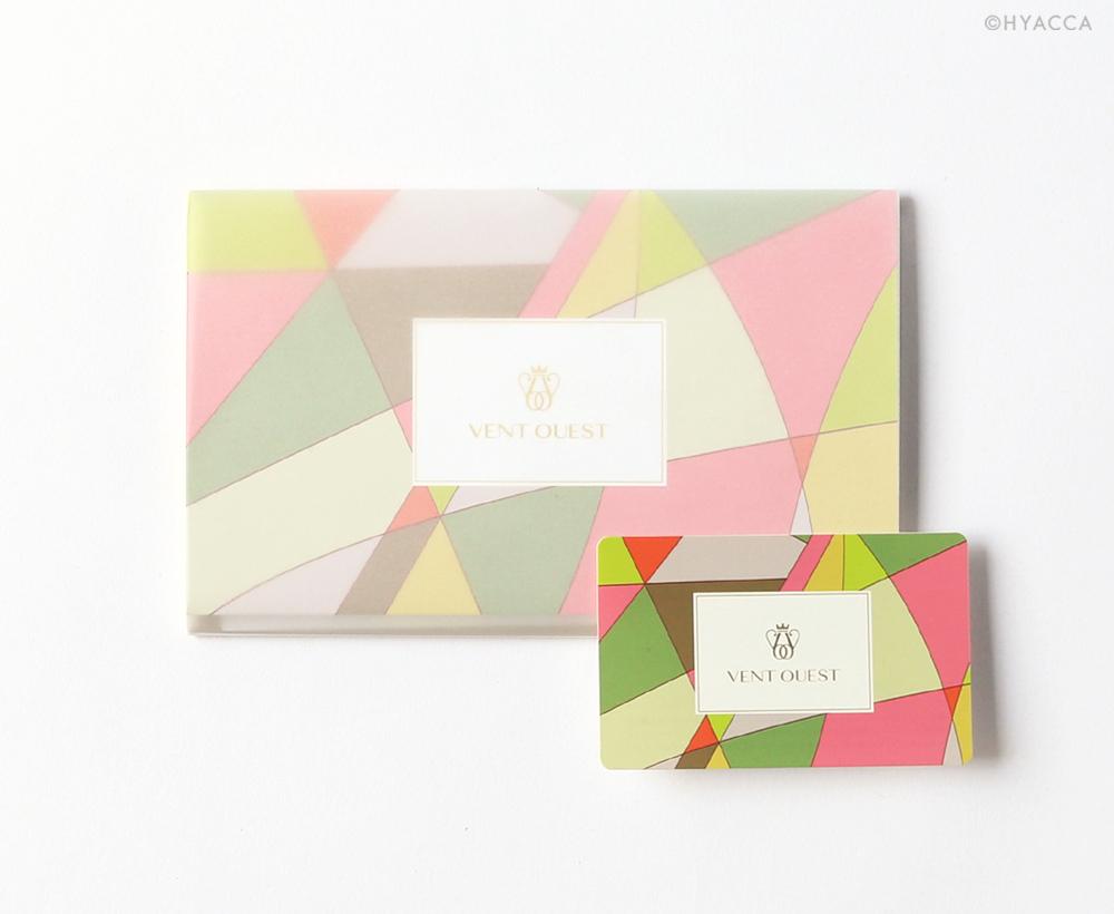 カタログギフト/ヴァンウエスト カードタイプ 全7種類 1
